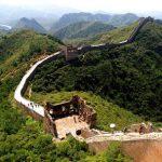 Chineese muur